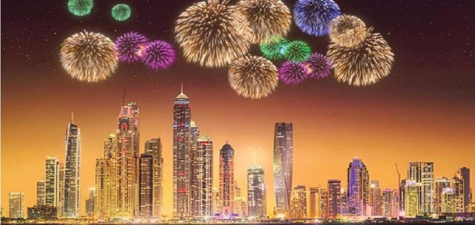 Новогодними праздниками