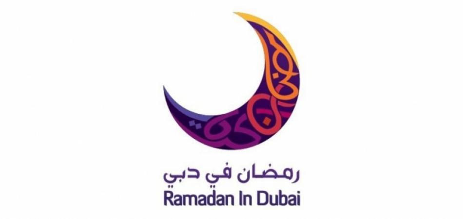 Рамадан в ОАЭ 2015