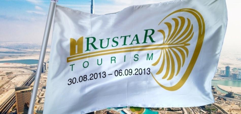 Информационный тур по Эмиратам 30.08.2013–06.09.2013!