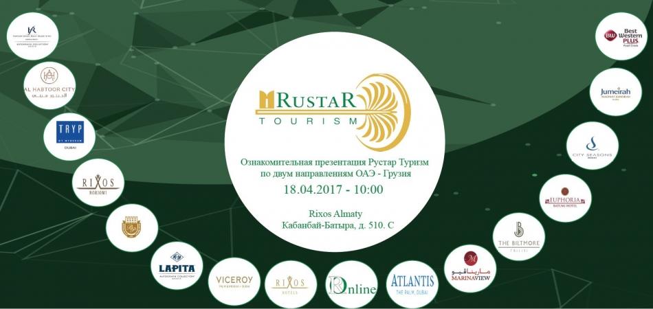 Rustar Presentation