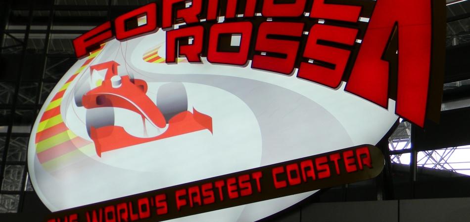 Formula Rossa - Плановое обслуживание