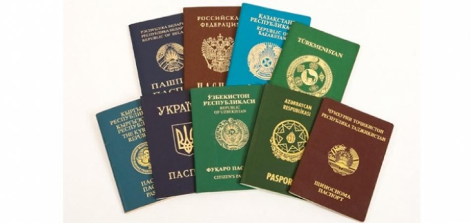 Изменение стоимости въездных виз в Объединённые Арабские Эмираты